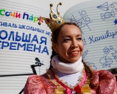 """Фестиваль дворовых игр """"Большая перемена"""" в Сочи Парке."""